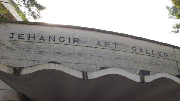 File Jehangir Art