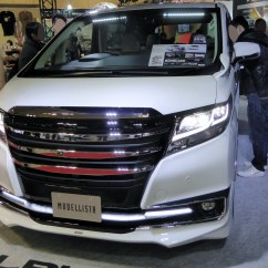 Toyota All New Alphard 2015 Grand Avanza 2016 Type G File Osaka Auto Messe 185 Hybrid H30w With Modellista Parts Jpg