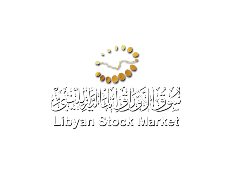 libyan stock market wikipedia
