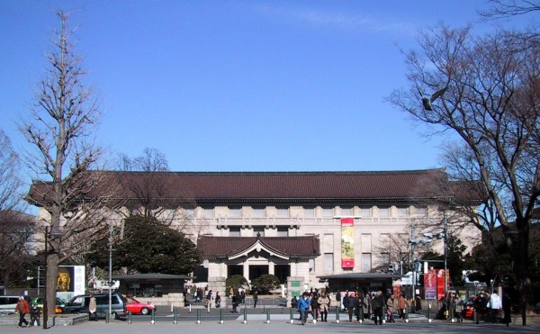 Impressive Of Tokyo National Museum Boomsbeat