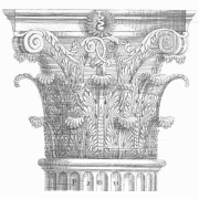 Corinthian column capital.