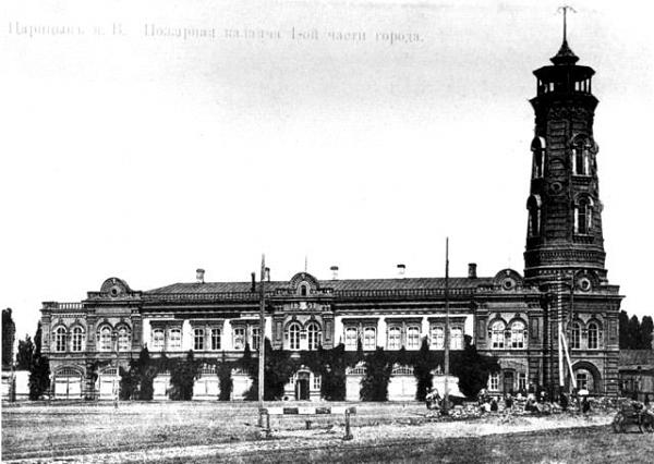 Tsaritsyn._Fire_tower.jpg
