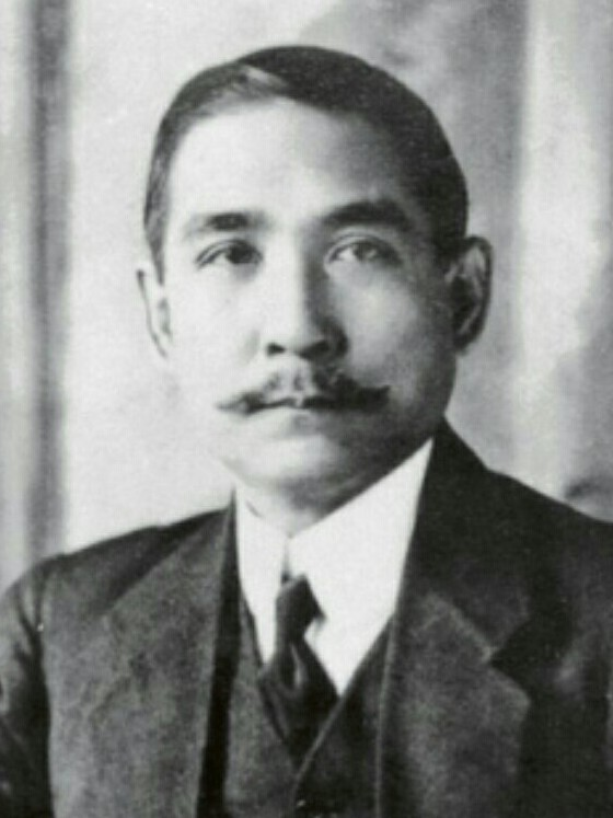 1911年中華民國臨時大總統選舉 - 維基百科。自由的百科全書
