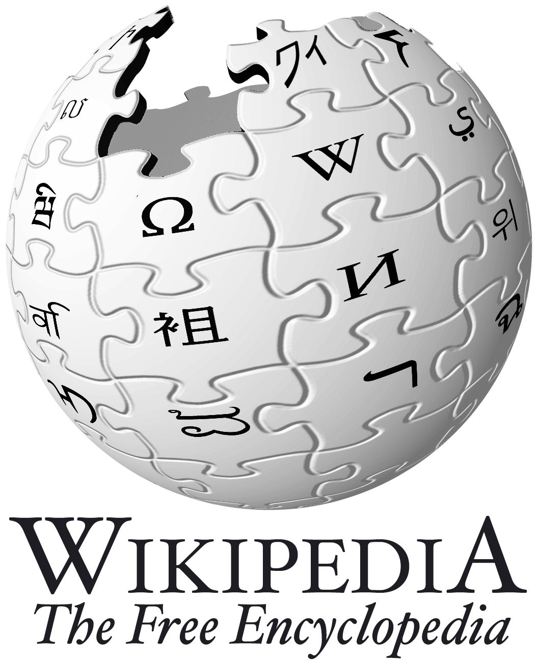 https://i0.wp.com/upload.wikimedia.org/wikipedia/commons/9/91/Nohat-logo-XI-big-text.png
