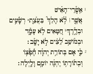 Psalm 1 Wikipedia