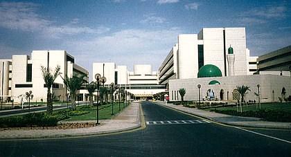 مدينة الملك فهد الطبية ويكيبيديا