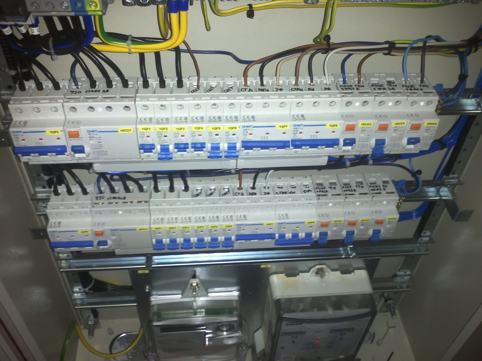 hight resolution of file wiring of distribution board for 2 meters jpg