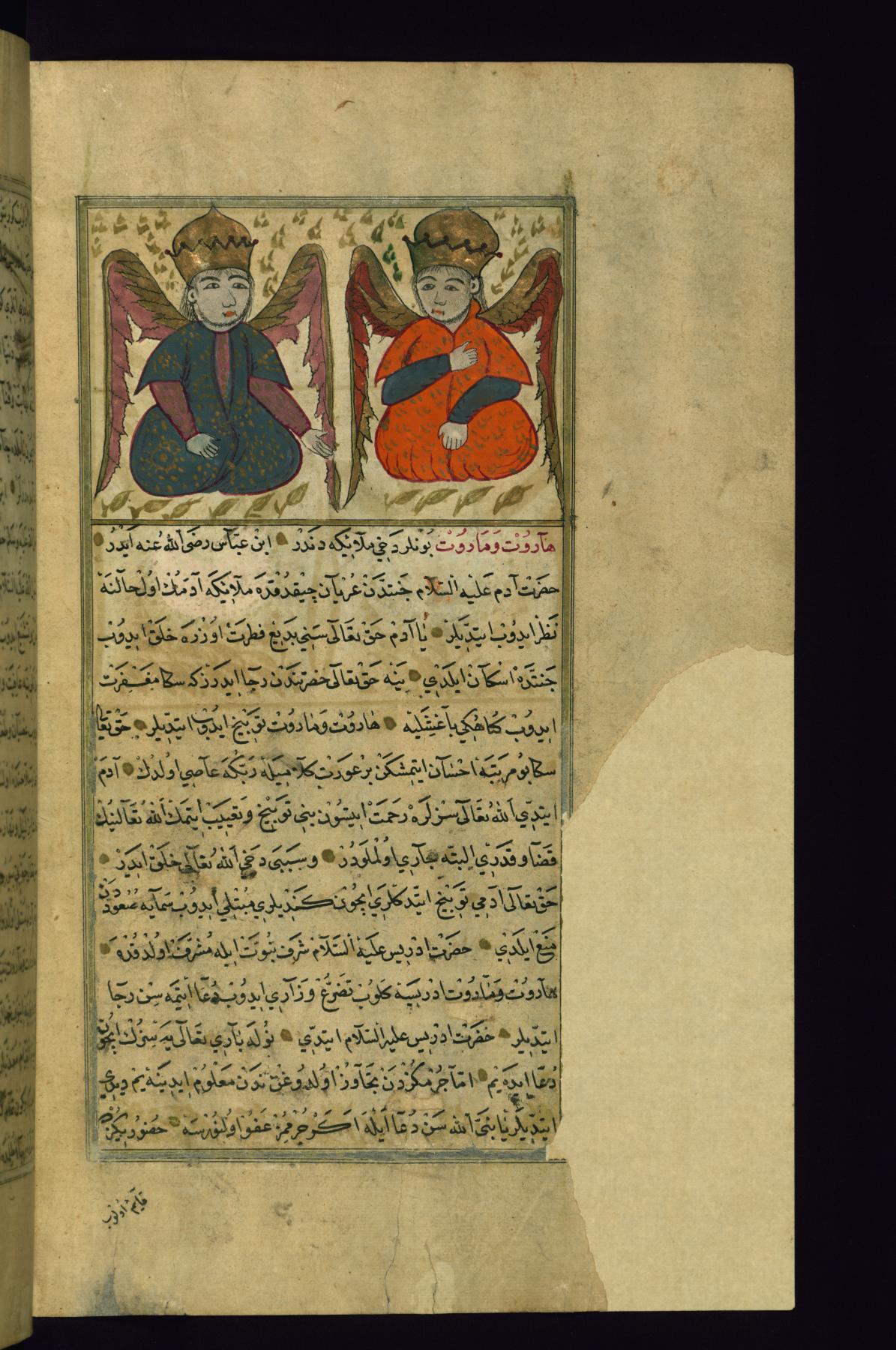 Munkar and Nakir  Wikiwand