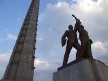 File Juche Tower And Sculpture - Wikimedia Commons