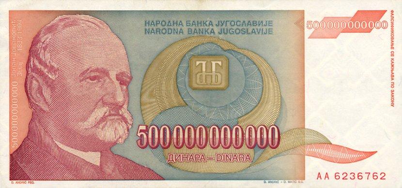 500 billion dinar bill