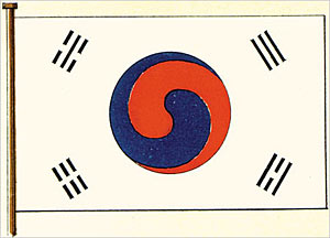 The earliest surviving depiction of the Korean...