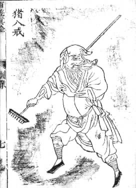 An illustration of Zhū Bājiè