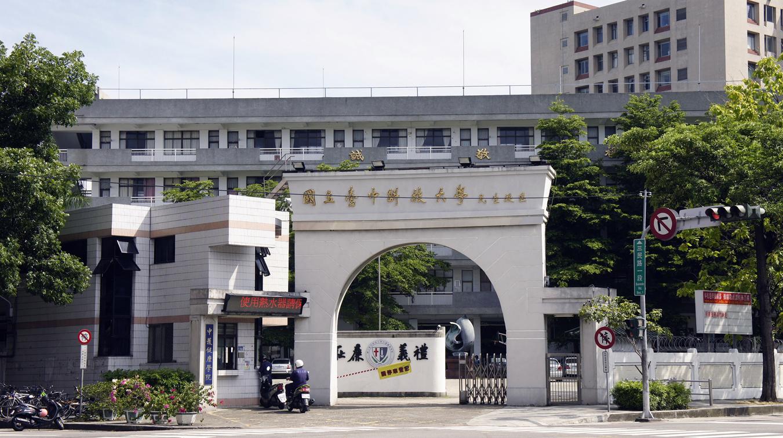 國立臺中科技大學 - 臺中文學地景 - LocalWiki
