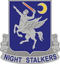 160th SOAR Distinctive Unit Insignia.png