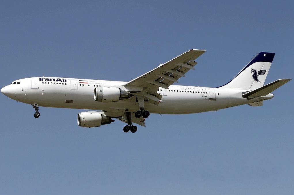 iran flight 655