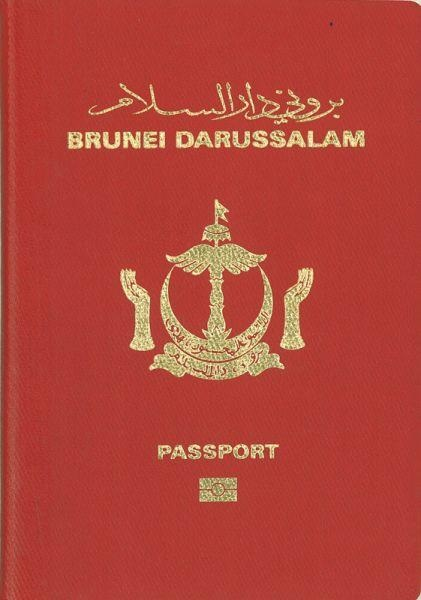 Bruneian passport  Wikipedia