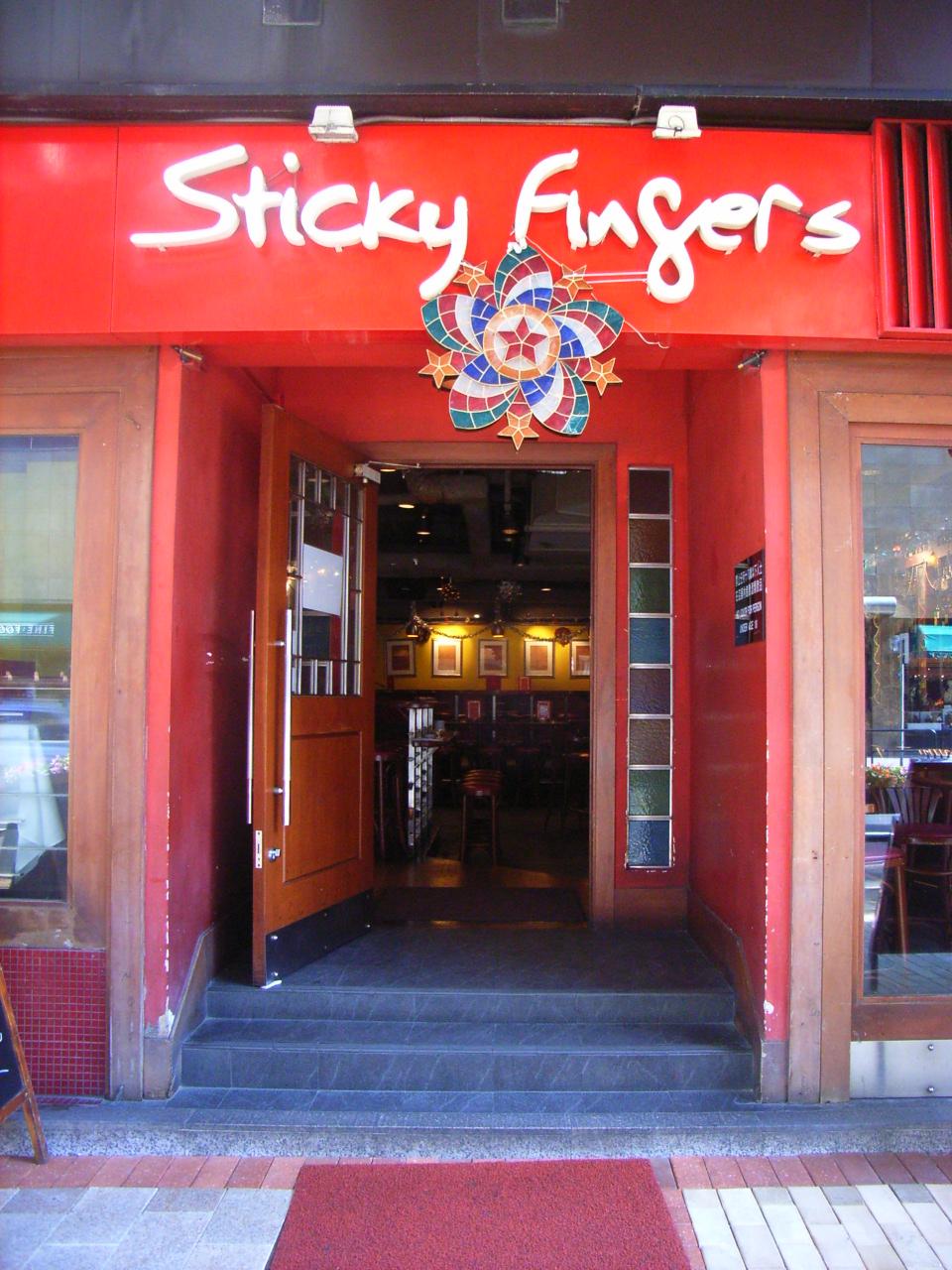 https://i0.wp.com/upload.wikimedia.org/wikipedia/commons/9/9a/HK_TST_East_Mody_Road_TST_Centre_Sticky_Fingers_Bar_Restaurant_G61.JPG