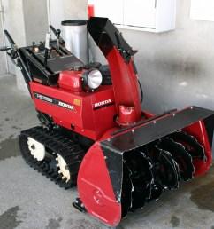 bos snow plow for atv [ 3072 x 2048 Pixel ]