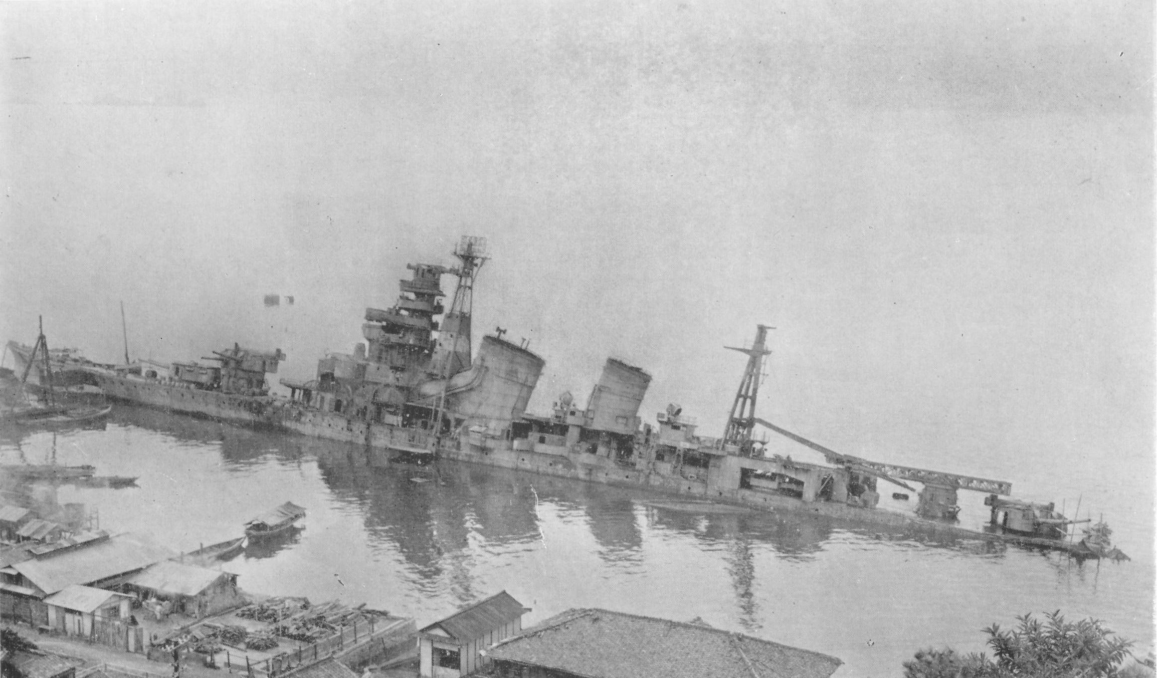Bombing of Kure (July 1945) | Military Wiki | FANDOM powered by Wikia