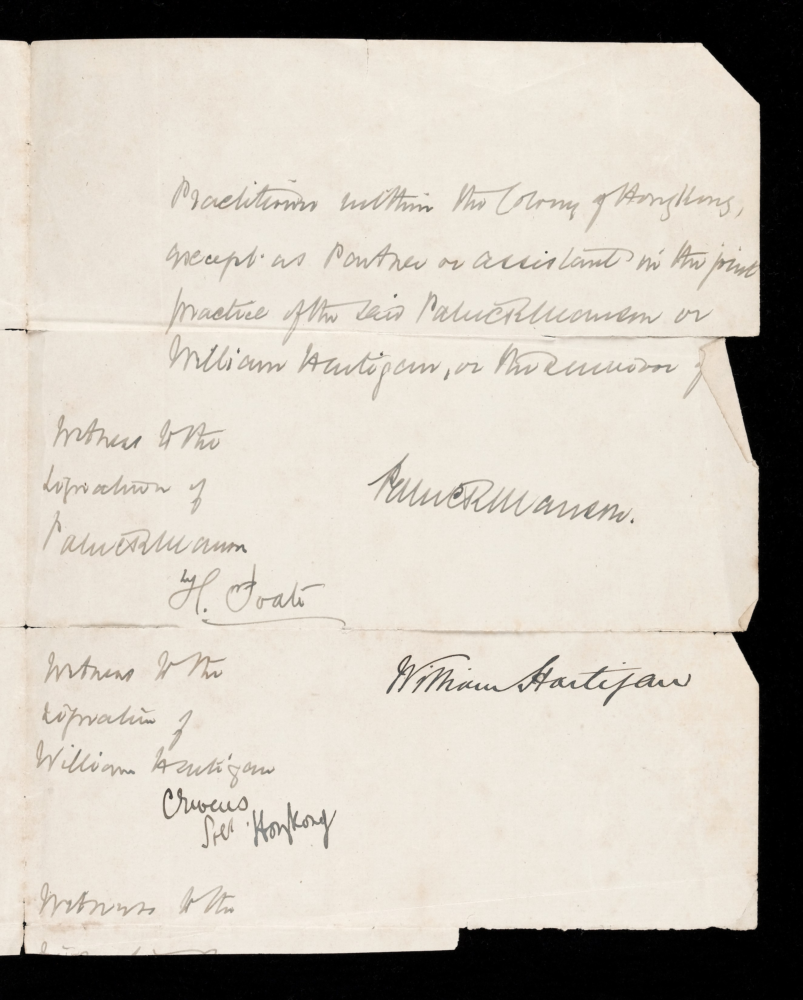 File:signed And Witness Partnership Agreement Wellcome L0040615.jpg