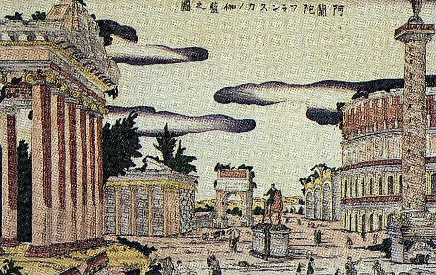 Utagawa Toyoharu  Wikipedia la enciclopedia libre
