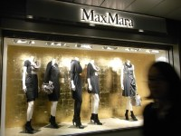 File:HK Prince's Building  MaxMara shop window.JPG