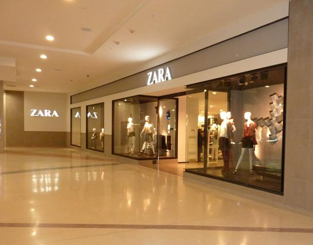 Zara kledingketen  Wikipedia