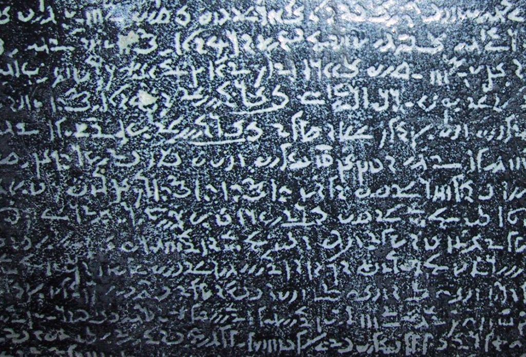 Demotic script on a replica of the Rosetta stone.