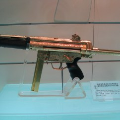 7 Way Navigation Full Skeleton Diagram File:golden Hk Mp5, Military Museum Of The Chinese People's Revolution.jpg - Wikimedia Commons