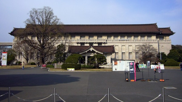 File Tokyo National Museum01 - Wikimedia Commons