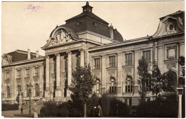File Latvian National Museum Of - Wikimedia Commons
