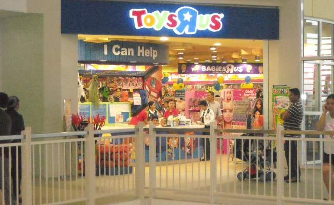 File Toys R Us Philippines Jpg Wikimedia Commons