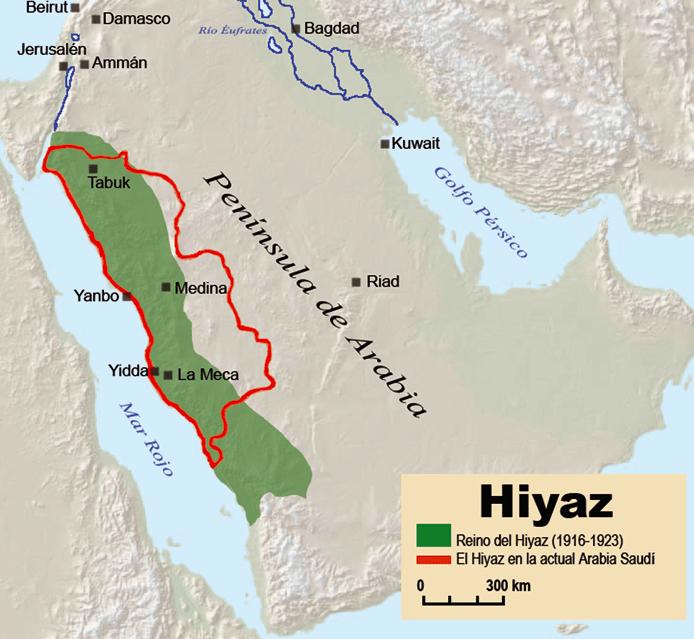 Al-Hijaz, Arabie saoudite