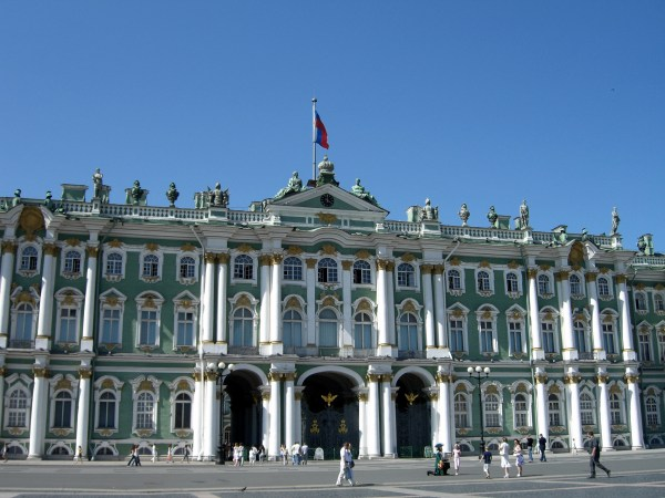 File Winter Palace Hermitage