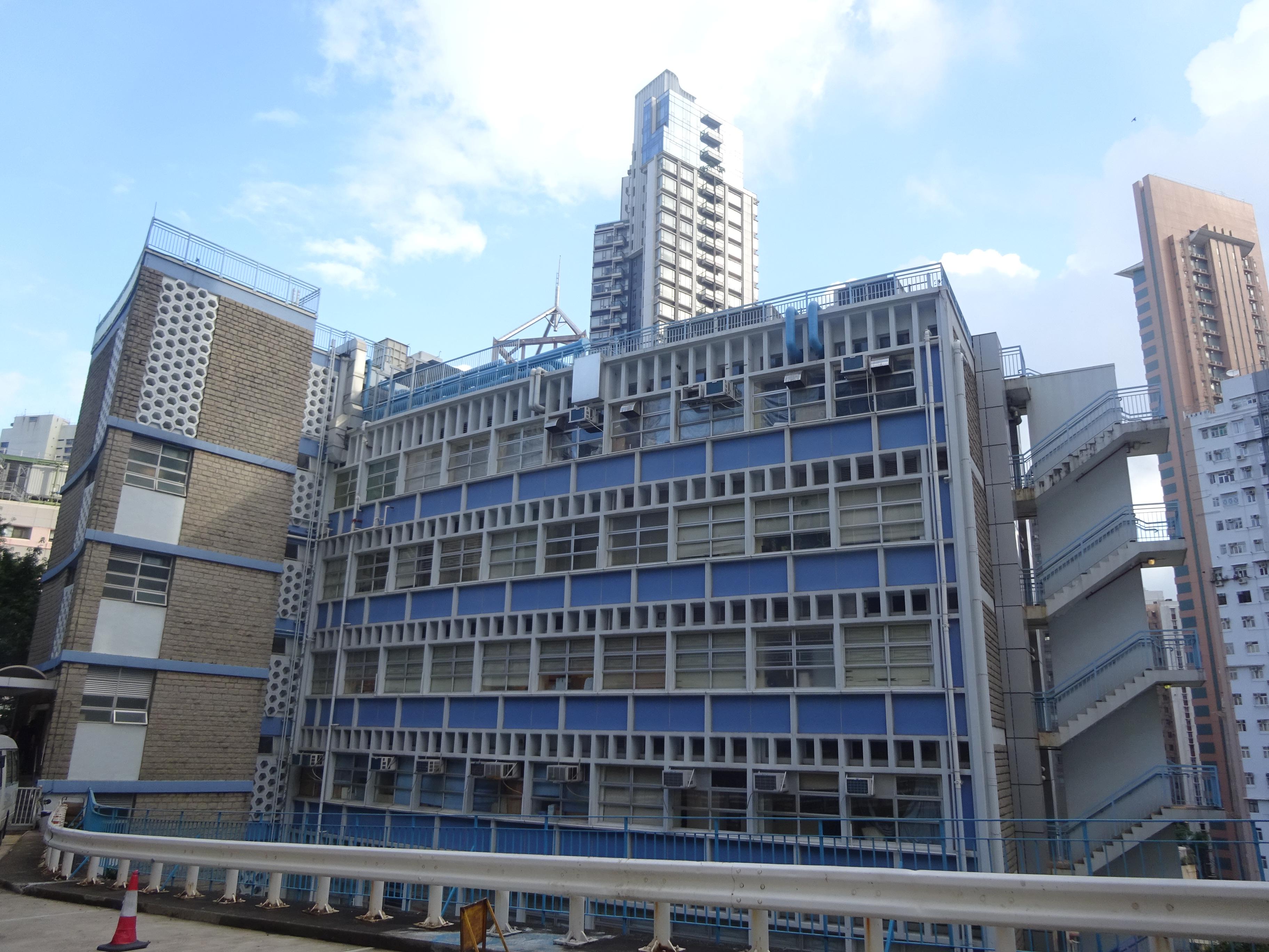 File:HK Sheung Wan 醫院道 Hospital Road 西營盤賽馬會分科診所 Sai Ying Pun Jockey Club Polyclinic Aug 2016 DSC.jpg - Wikimedia Commons