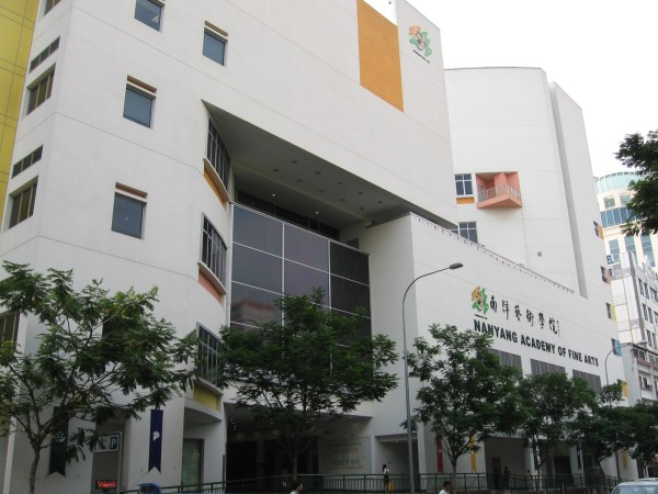 Nanyang Academy of Fine Arts