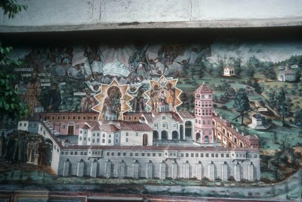 File Panorama Mural Bachkovo Monastery