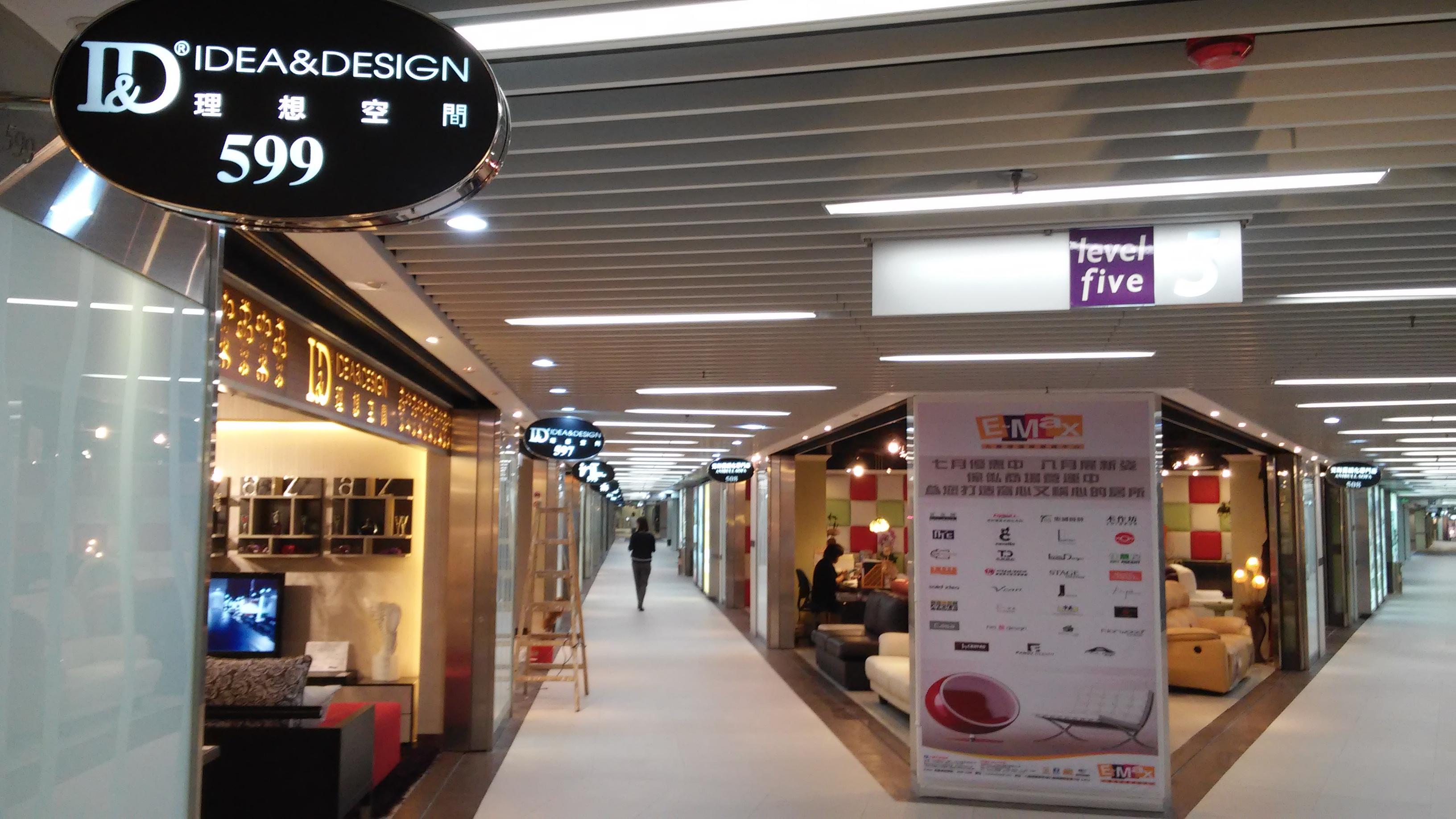 File HK Kln Bay Emax Home Shopping Mall Interior Nov 2014 LG2 Idea