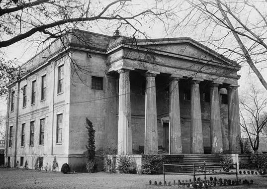File:Old Medical College (Augusta, Georgia).jpg