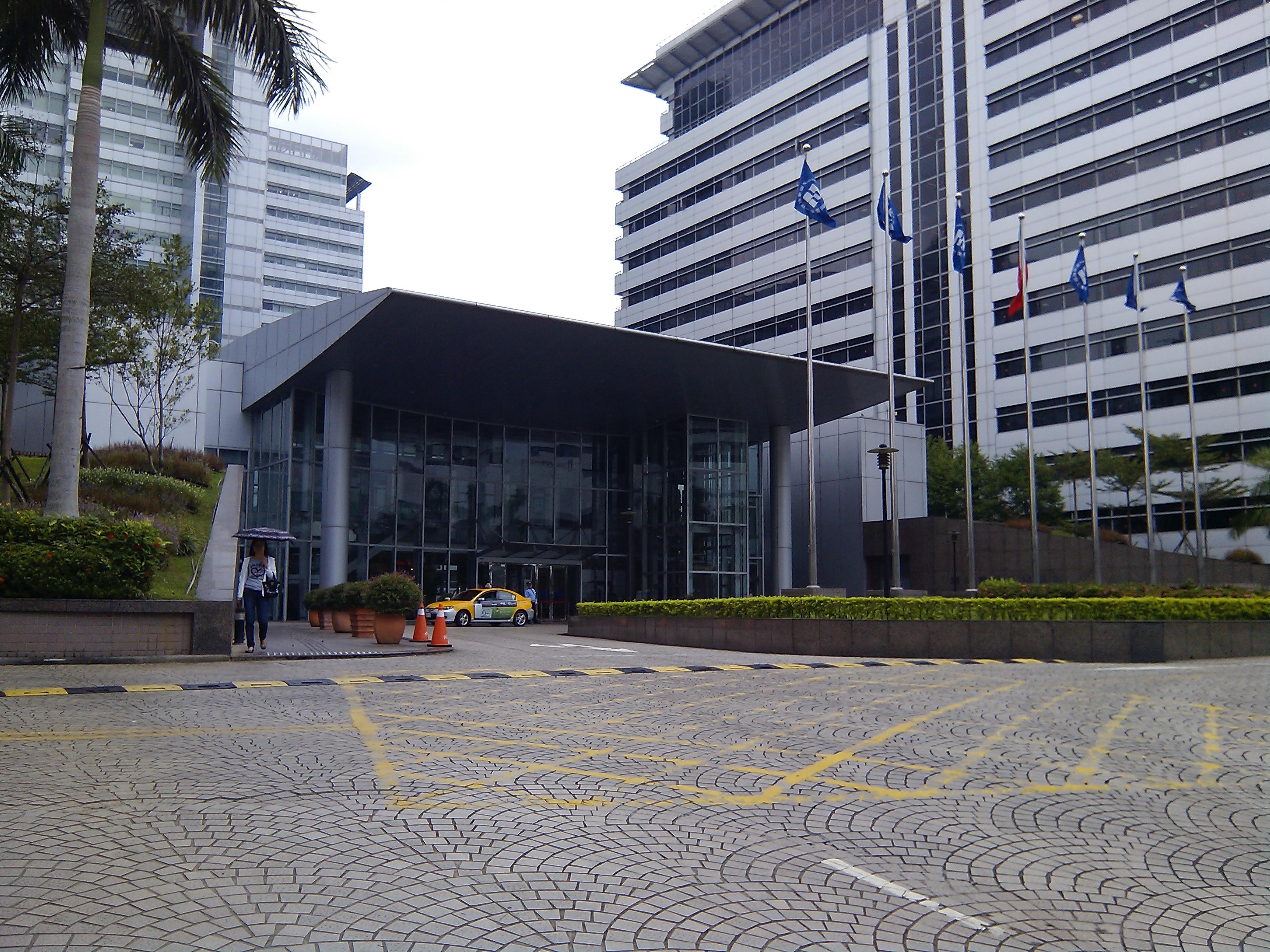 File:南港軟體園區(一期)大門.jpg - 維基百科,自由的百科全書