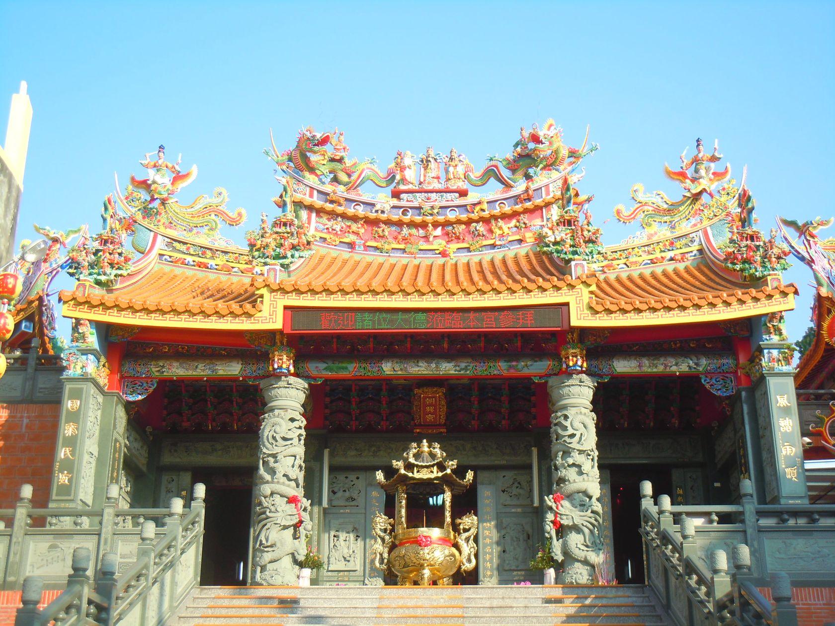 File:沙鹿媽祖廟.JPG - 維基百科,自由的百科全書