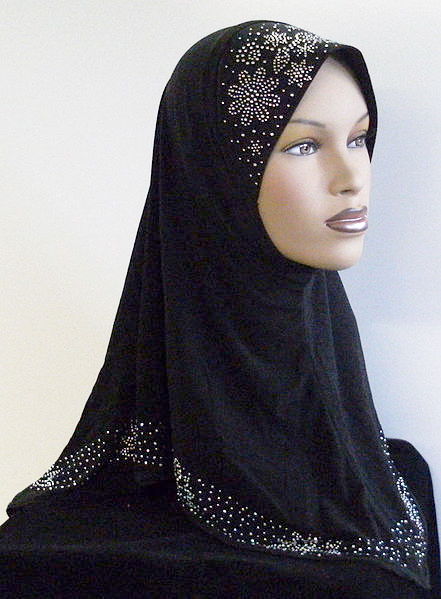 Pride in their culture, a religious commitment to god, a declaration of independence, and to choose which parts of themselves they show th. Hijab Wikimedia Commons