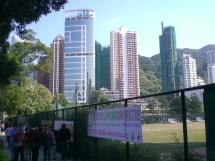 File Hk Cwb Causeway Road Bay Sports Ground Metro