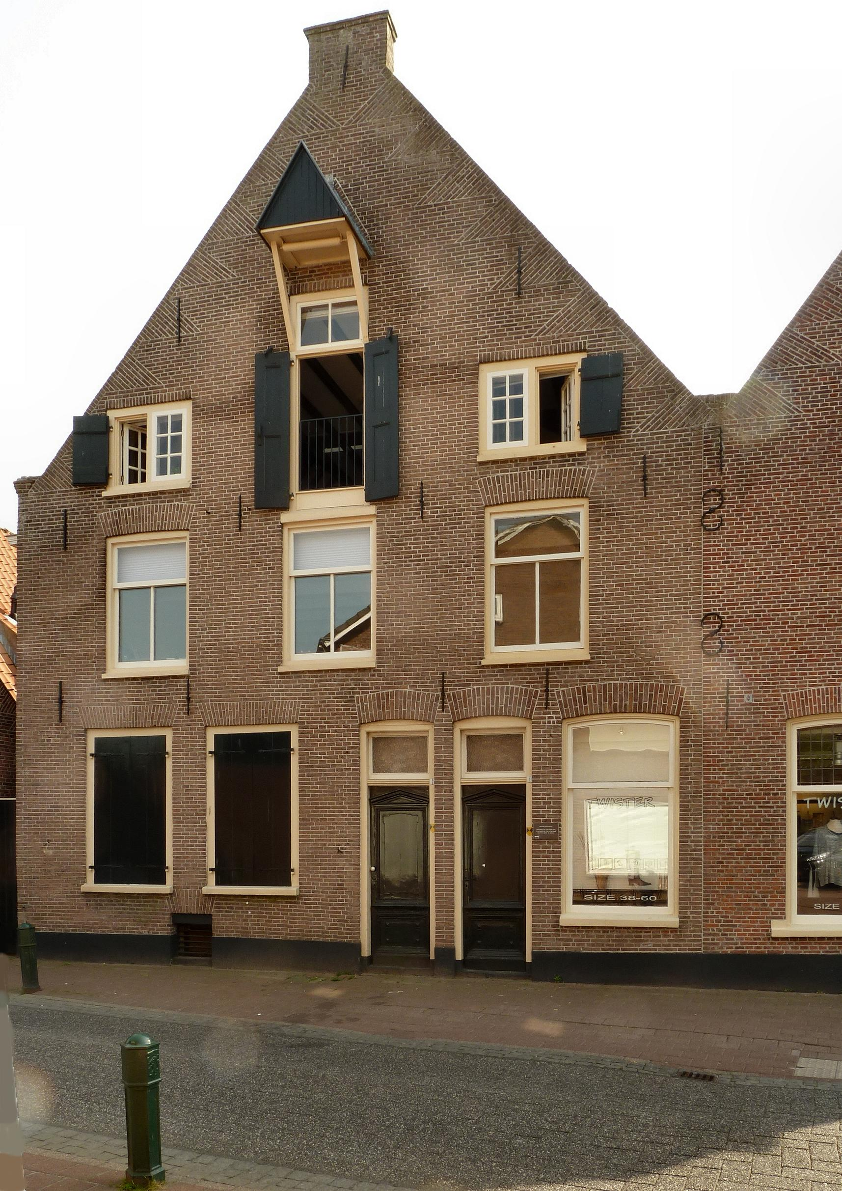 Tabakspakhuis in Nijkerk