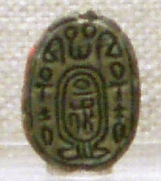 Scarab bearing the name of the Hyksos pharaoh ...