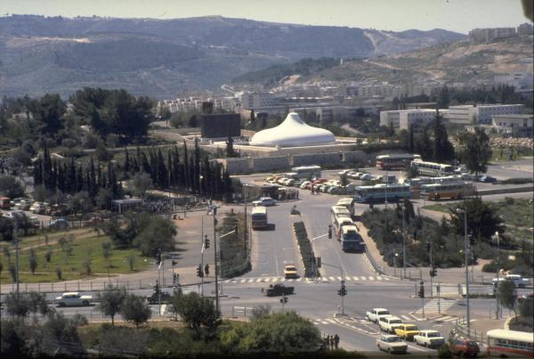 File - Government Press Office Gpo Israel
