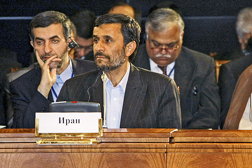 File:Ahmadinejad Russia June 2009.jpg
