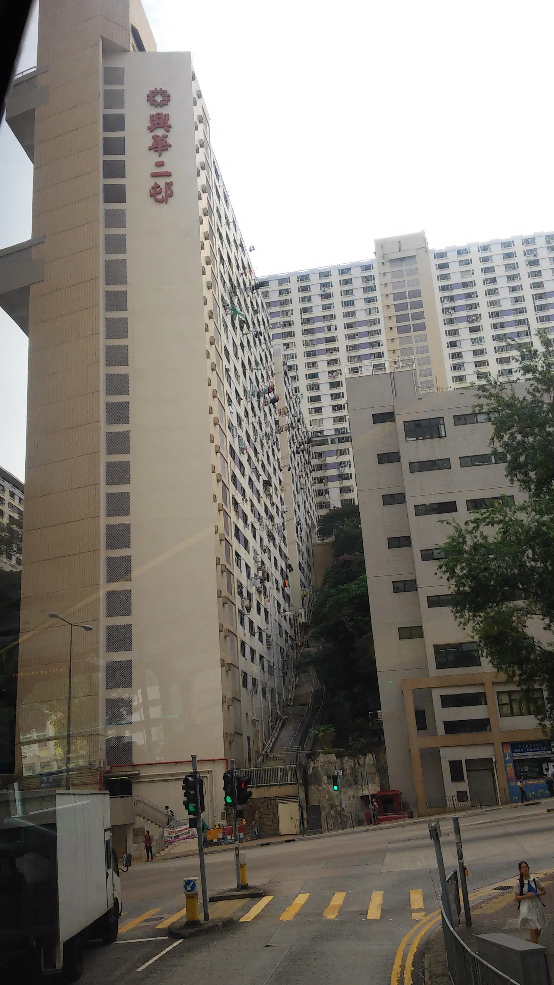 File:HK NWFBus 81 tour view 康民街 Hong Man Street view Hing Wah Estate Yu Hing House facade Oct-2014 LG2.jpg - Wikimedia Commons