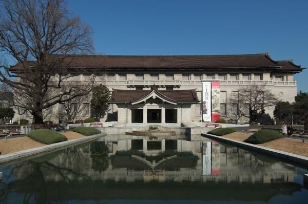 National Museum Tokyo Japan