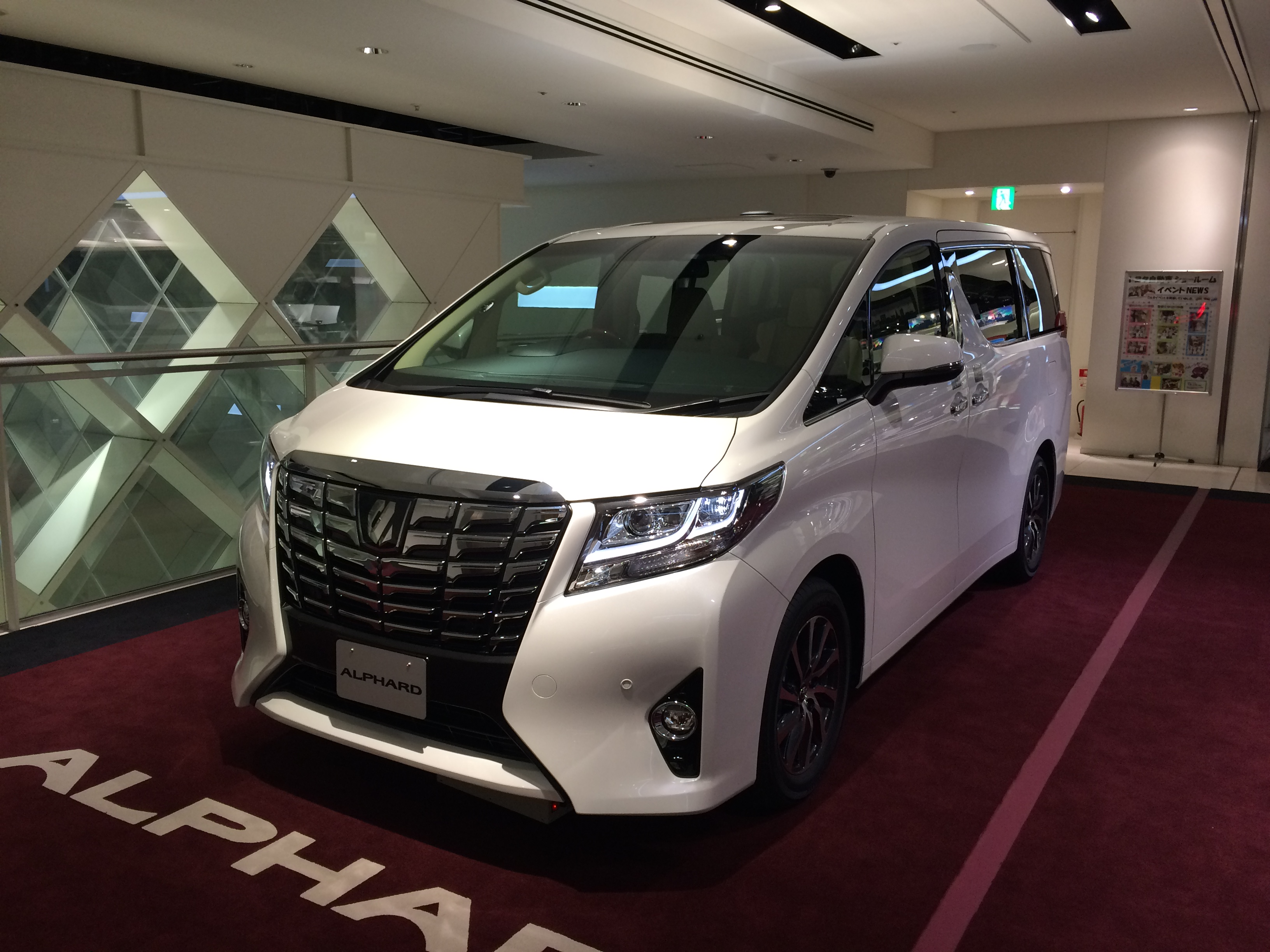 all new vellfire 2015 interior grand veloz ring 17 file toyota alphard jpg wikimedia commons